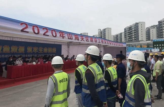 秦皇岛:强化应急救援 筑牢生命防线